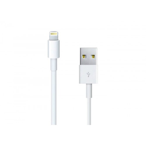 USB Кабель для iPhone 5/5S,6/6Plus,7/7Plus,iPad белый